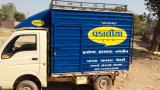 Vadalia Foods in Mansa, Gujarat